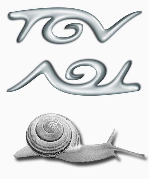 """Le logo de Carrefour n'est pas leseul""""subliminal"""" (2/6)"""