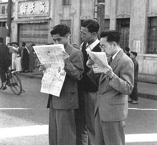 Old Pictures of Shanghai in 1949 (click to see more)